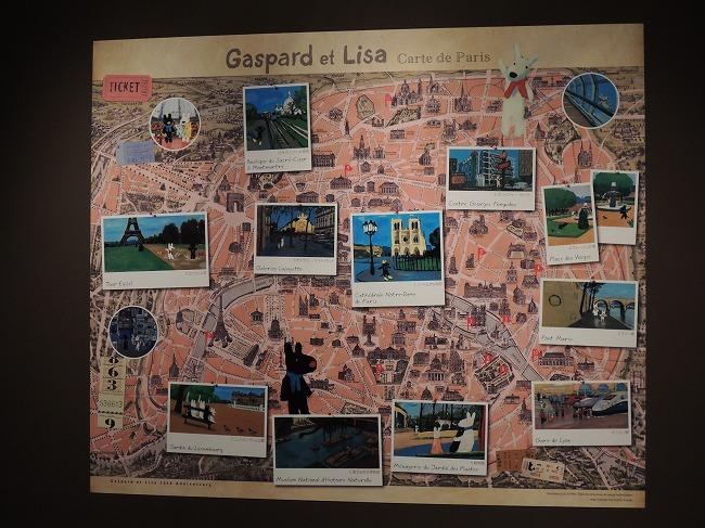 リサとガスパール展3