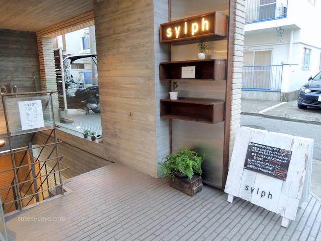 表参道の美容院sylph