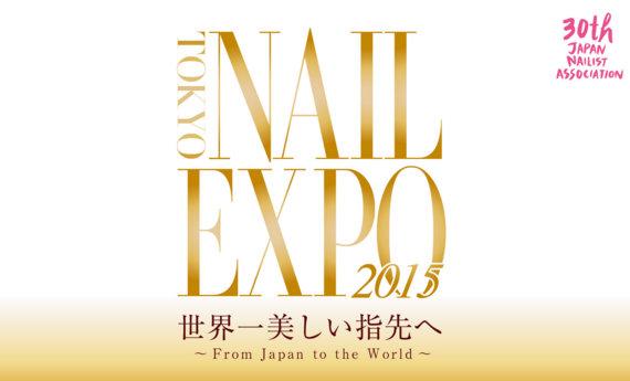 Nailexpo2015-2