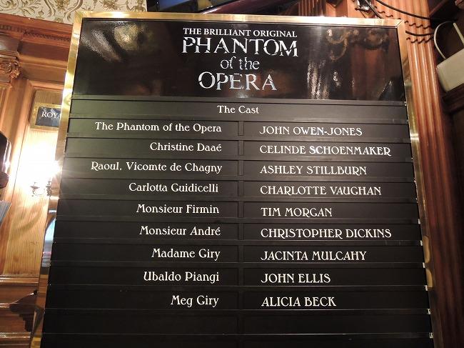 ジョン・オーウェン=ジョーンズ@オペラ座の怪人