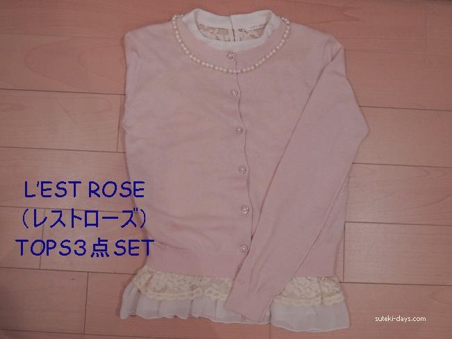 L'EST ROSE(レストローズ)TOPS2