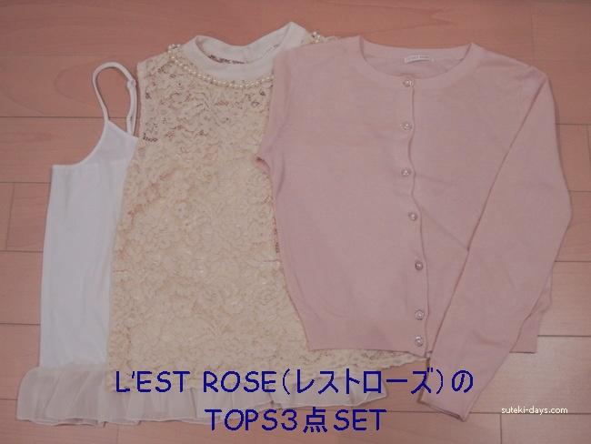 L'EST ROSE(レストローズ)TOPS