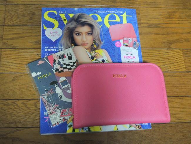 2016年5月号Sweet-furla1