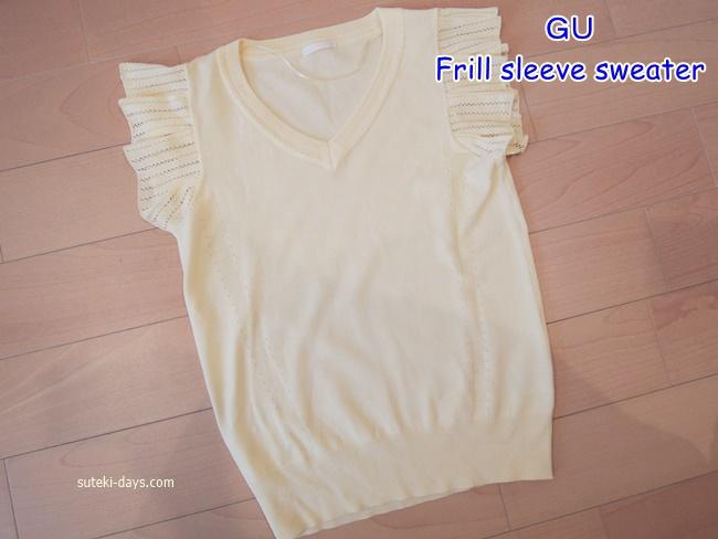 GUフリルスリーブセーター