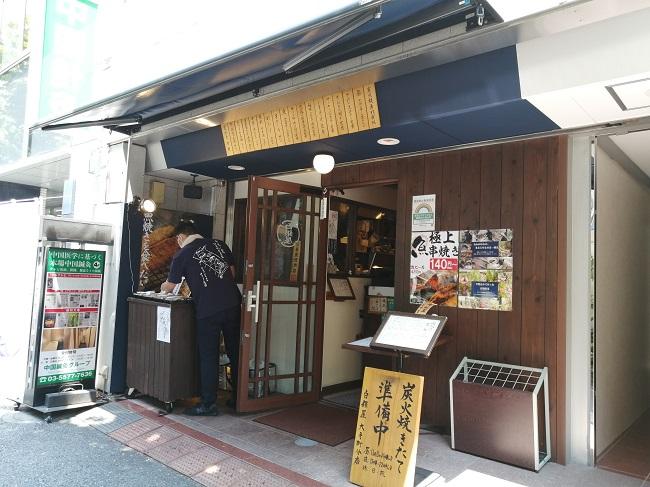神田・白銀屋